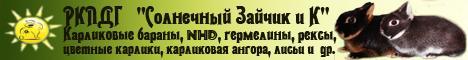 http://valleykrosava.ucoz.ru/_fr/34/3876929.jpg